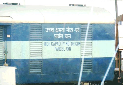 Re-emergence of Parcel Trains gives a facelift to Railways' freight services